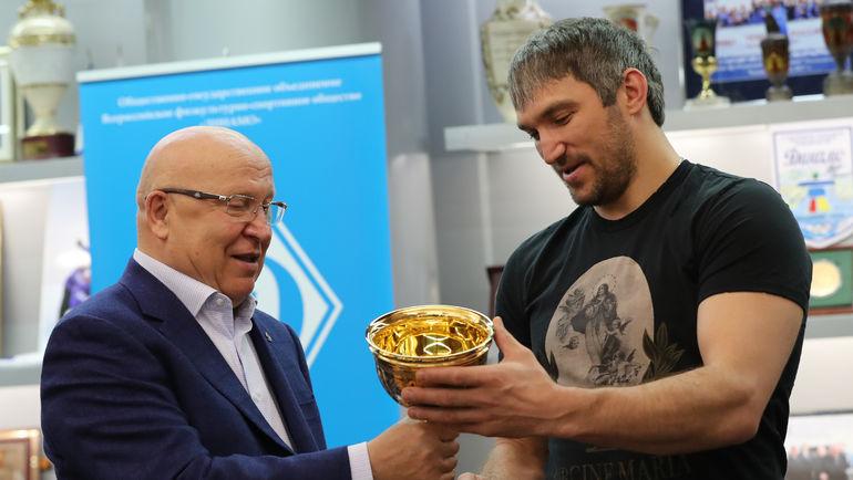 26 июня. Валерий ШАНЦЕВ и Александр ОВЕЧКИН. Фото photo.khl.ru