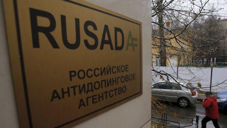 Глава РУСАДА сделал громкие заявления. Фото REUTERS