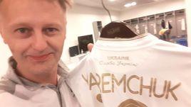 Новая форма сборной Украины: белый комплект и