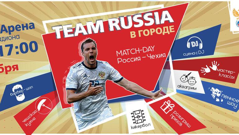 В Ростове-на-Дону площадь арены начнет свою работу за два часа до матча Россия - Чехия.