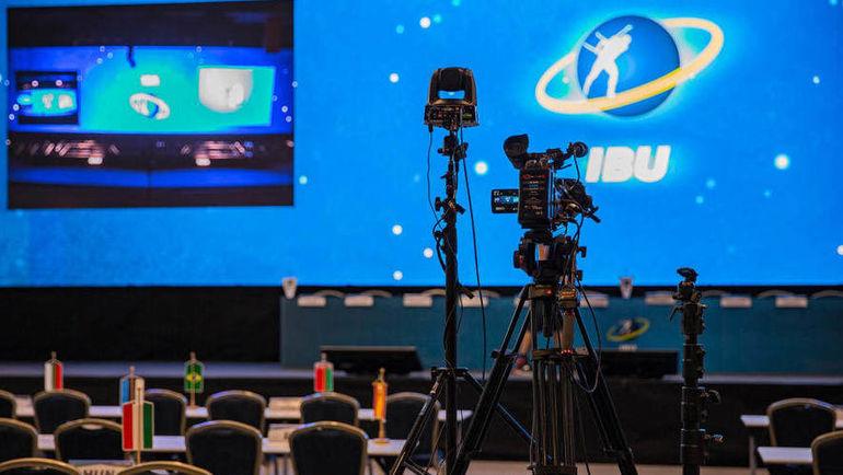 Зал заседаний Конгресса IBU в хорватском Порече. Фото IBU
