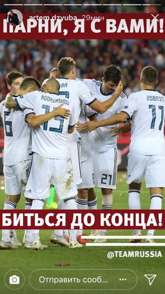 Инстаграм Артема ДЗЮБЫ.