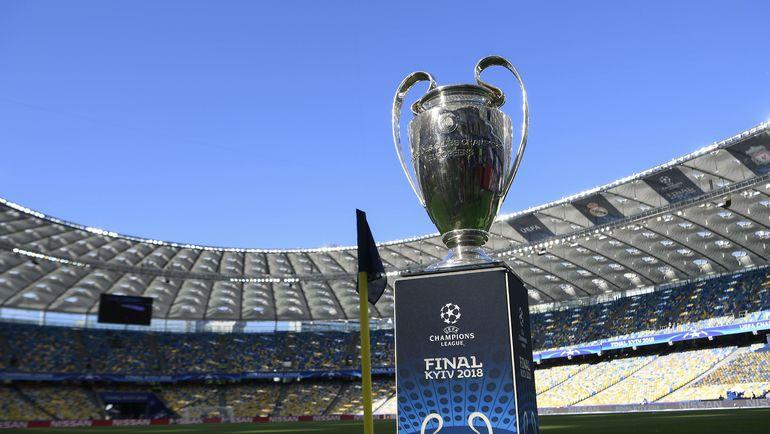 Финал главного еврокубка - в сердце США? Фото REUTERS