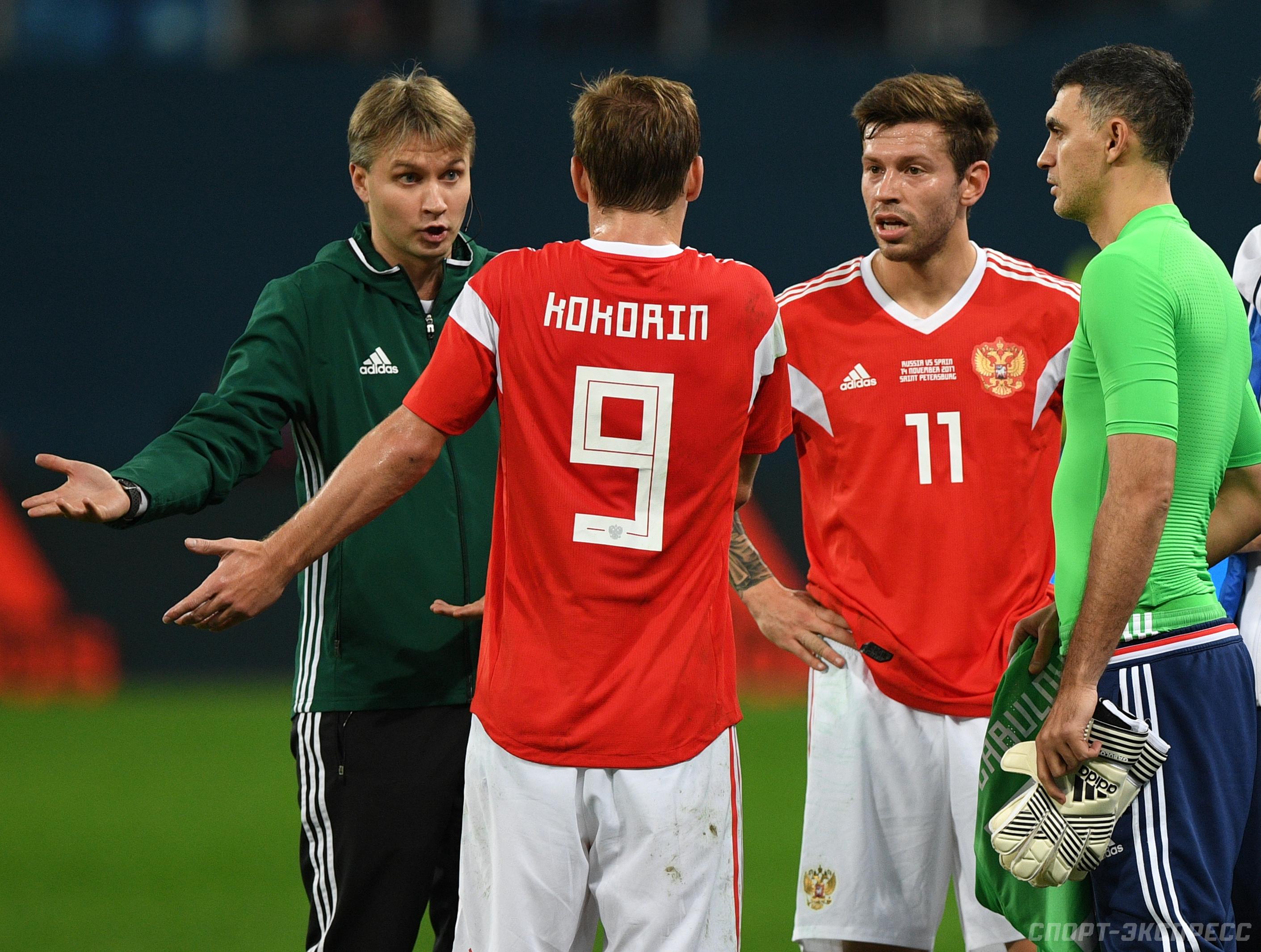 Прогноз на матч Испания - Чехия 13 июня 2016