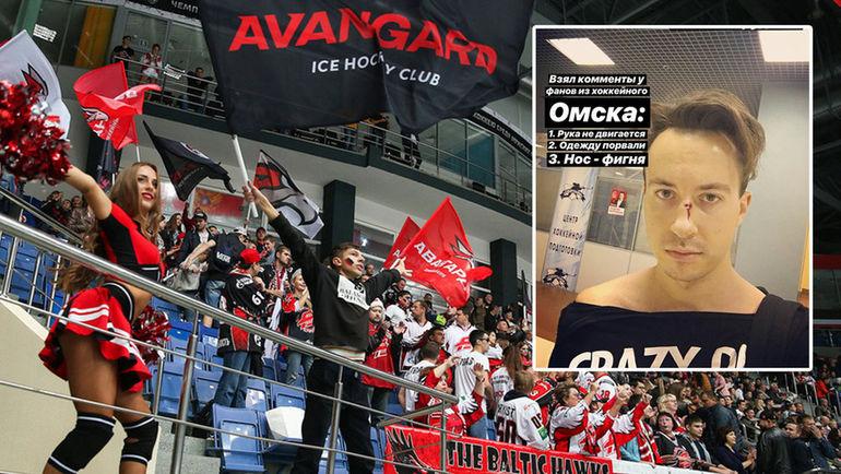 На матче КХЛ в Балашихе избили журналиста