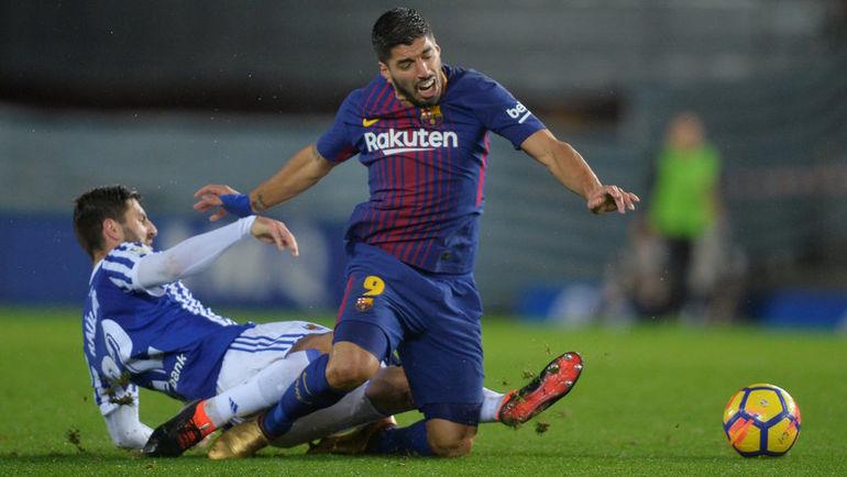 """""""Реал Сосьедад"""" – """"Барселона"""". Фото AFP"""
