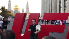 UFC  в Москве. У