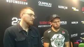 Тайсумов прокомментировал свою победу на турнире UFC в Москве