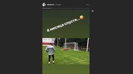 Селихов приступил к полноценным тренировкам. Фото