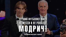 Лучший футболист мира - не Месси и не Роналду. Модрич!