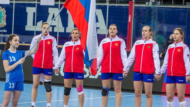 Гандболистки сборной России начинают новый поход за медалями. Фото Пресс-служба Федерации гандбола России