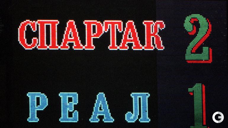 """30 сентября 1998 года. Москва. Лига чемпионов. """"Спартак"""" - """"Реал"""" - 2:1."""