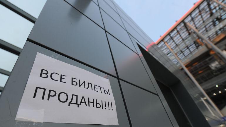 """""""СЭ"""" разобрался в билетной программе клубов. Фото Александр Федоров, """"СЭ"""""""
