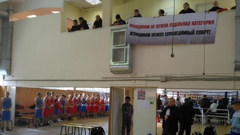 Борцы за права женщин провели акцию на Всероссийском турнире памяти Виктора Васина.
