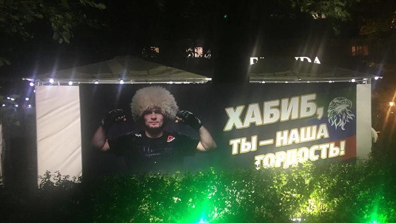 "Билборд с Хабибом Нармагомедовым в Махачкале. Фото ""СЭ"""