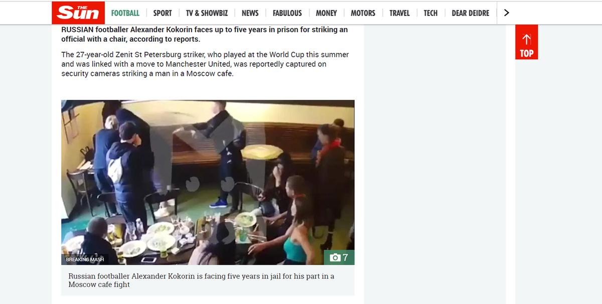 """""""Кокорину грозит пять лет тюрьмы"""". Мировые СМИ – о главном футбольном скандале в России"""
