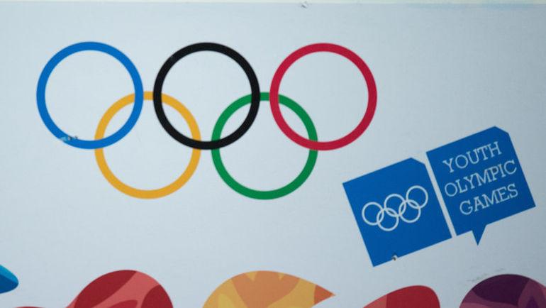 Логотип Юношеских олимпийских игр. Фото REUTERS