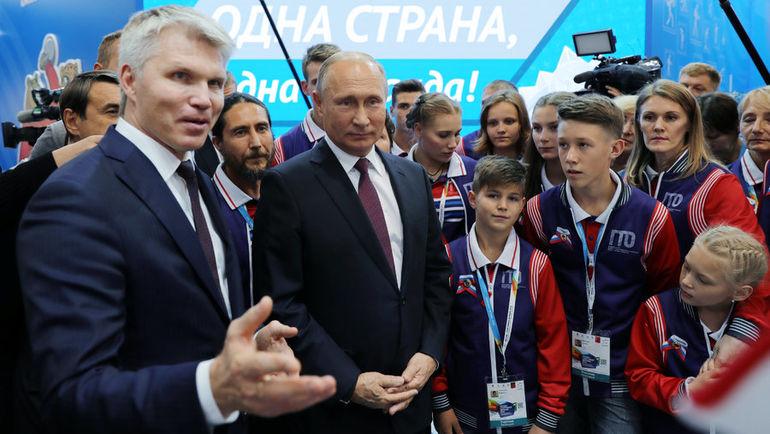 Президент РФ Владимир Путин и министр спорта Павел Колобков. Фото REUTERS