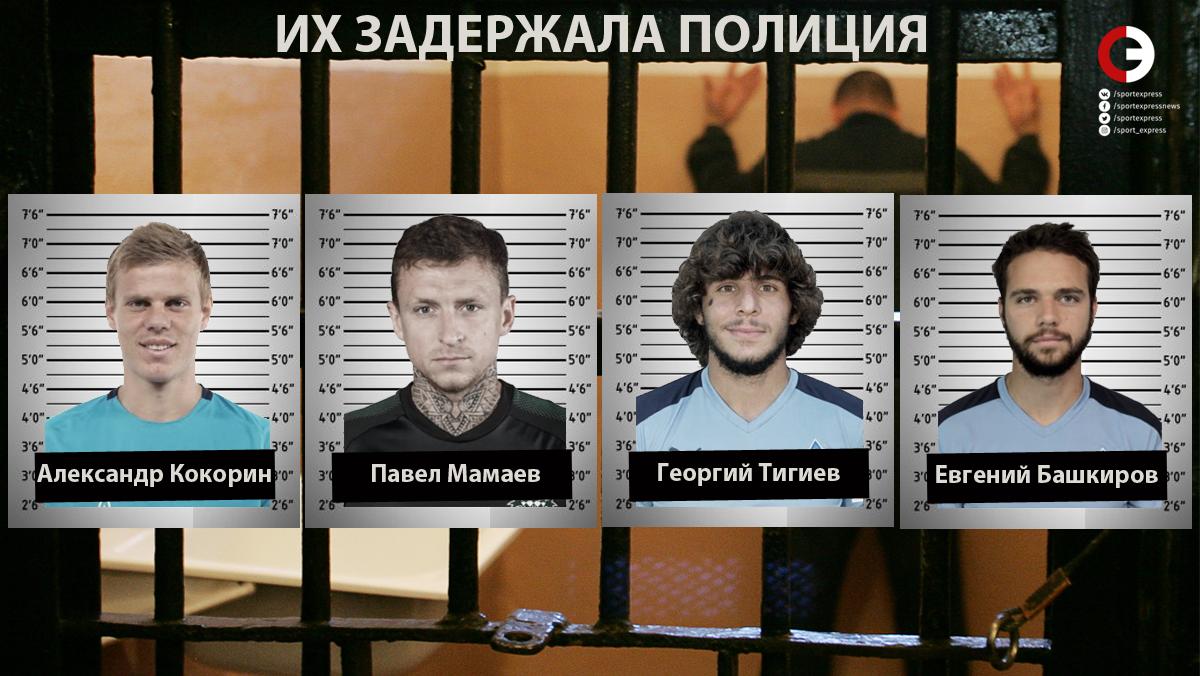 Развод, СИЗО и пьянство за рулем. Что не так с российскими футболистами?