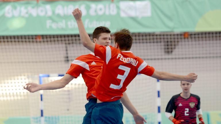 Юношеская сборная России по мини-футболу в финале встретится с Бразилией. Фото Андрей Голованов, teamrussia.pro