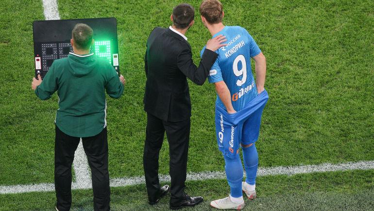 Главный тренер «Зенита» сообщил, что ему жалко Кокорина иМамаева