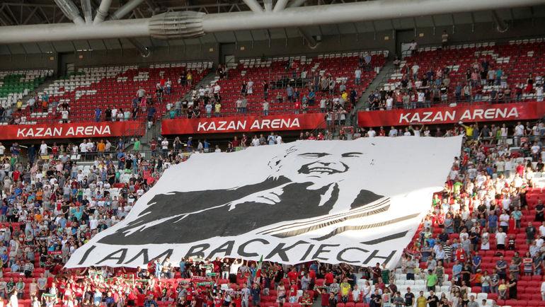 """УЕФА мог наказать """"Рубин"""" жестче, клуб легко отделался. Позиция юриста"""