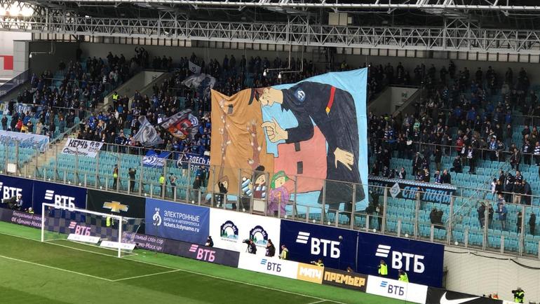 Фанаты «Динамо» подшутили над Кокориным, вывесив мультяшный баннер наматче с«Зенитом»