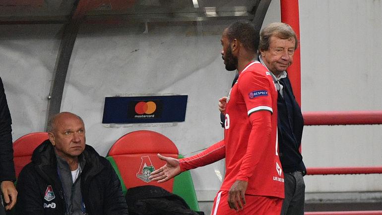 «Локомотив» проиграл третий матч подряд вЛиге чемпионов