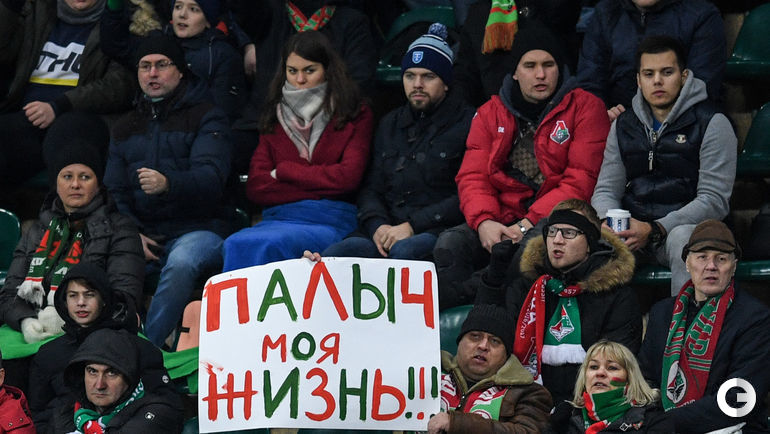 """31 октября. Москва. """"Локомотив"""" - """"Енисей"""" - 4:1."""