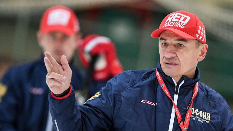 Чем Брагин шокировал канадцев? Интервью главного тренера молодежки – о Суперсерии и МЧМ