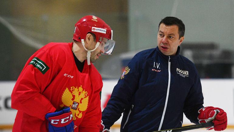 """Павел Дацюк (слева) и Илья Воробьев. Фото Александр Федоров, """"СЭ"""""""