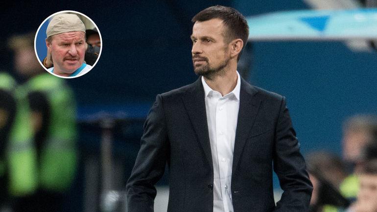 """""""Семак не справляется"""". Ветеран """"Зенита"""" атакует главного тренера"""