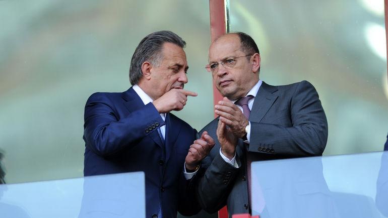 Виталий Мутко (слева) и Сергей Прядкин. Фото Алексей Иванов