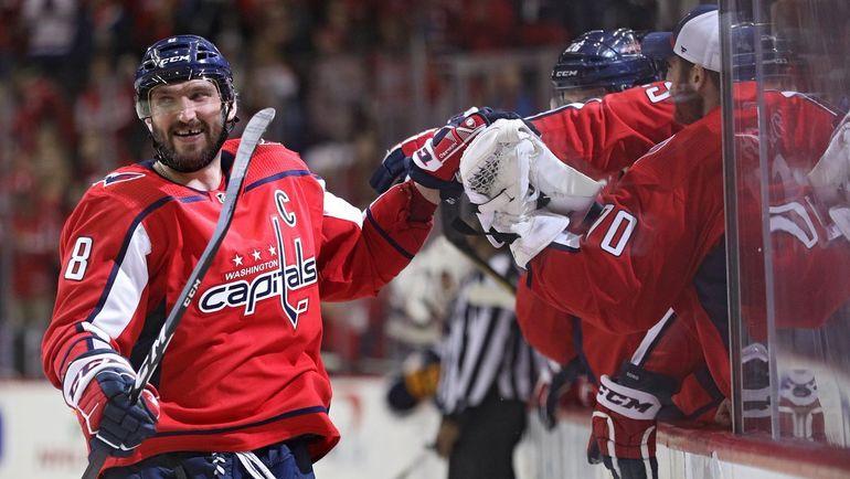 Великая восьмерка. Суперрекорды НХЛ, за которыми гонится Овечкин