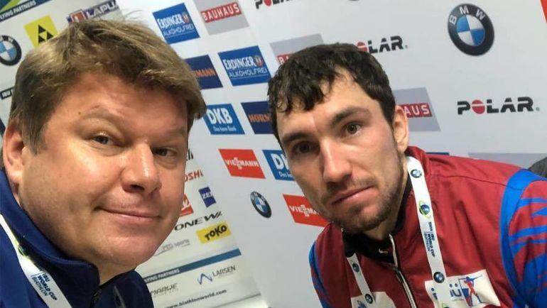 Дмитрий Губерниев и Александр Логинов. Фото instagram.com