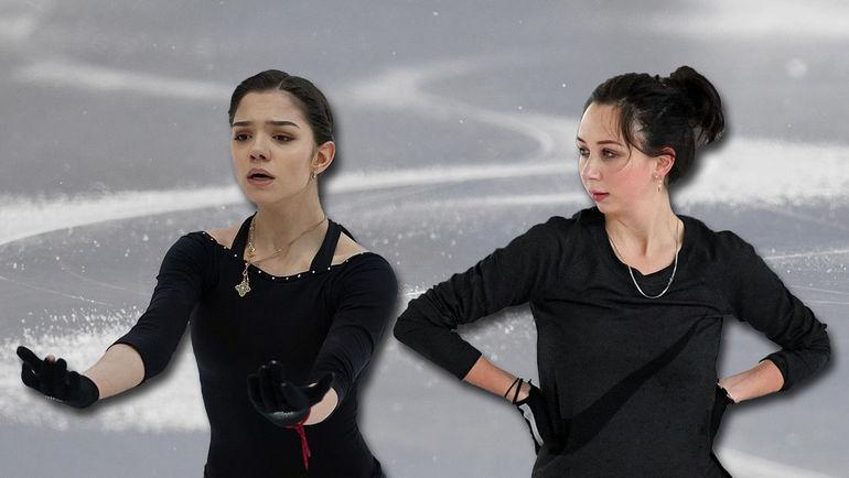 """Евгения Медведева (слева) и Елизавета Туктамышева. Фото """"СЭ"""""""