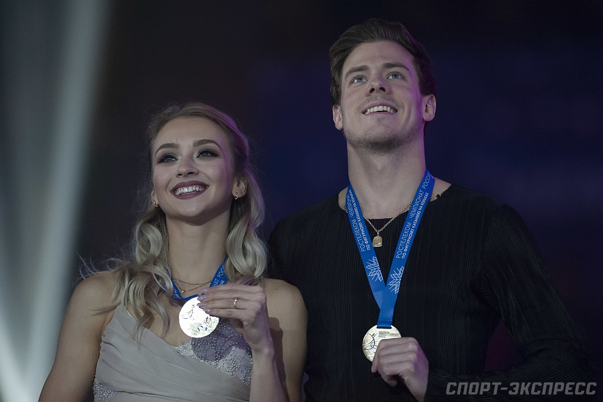 http://ss.sport-express.ru/userfiles/materials/135/1351729/origin.jpg