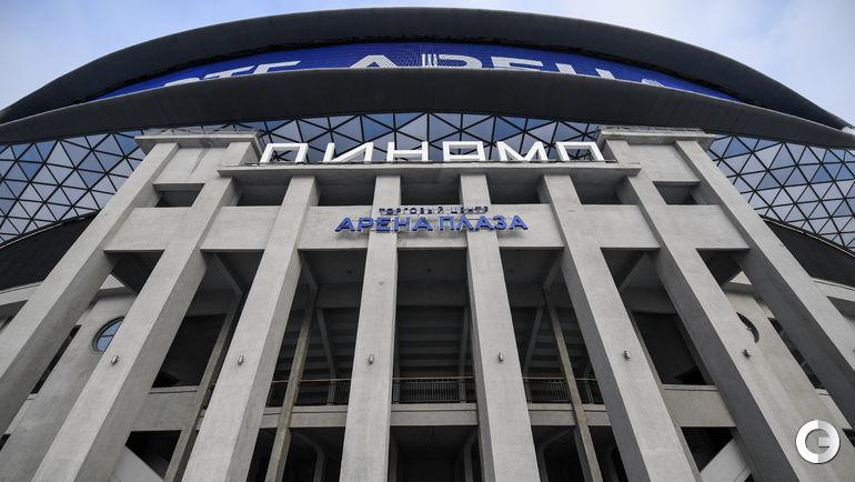 "4 января. Москва. ""Динамо"" - ""Автомобилист"". Перед началом матча."