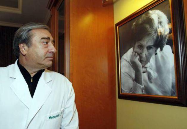 Цито отзывы о враче ельцин