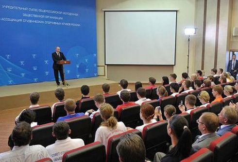 Владимир Путин на съезде АССК. Фото isbl-basket.com.
