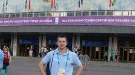 Артур Бигеев в Европейской школе баскетбольных тренеров FIBA