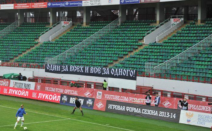Акционеры «Локомотива» поставили задачу перед Смородской вернуть болельщиков на стадион