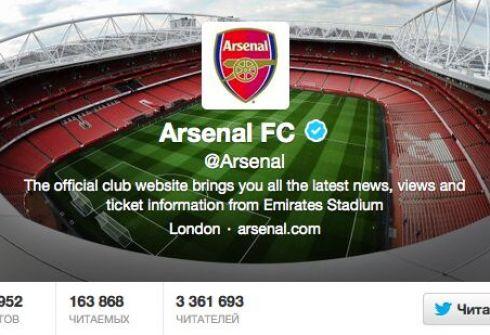 Арсенала в twitter более чем в 15