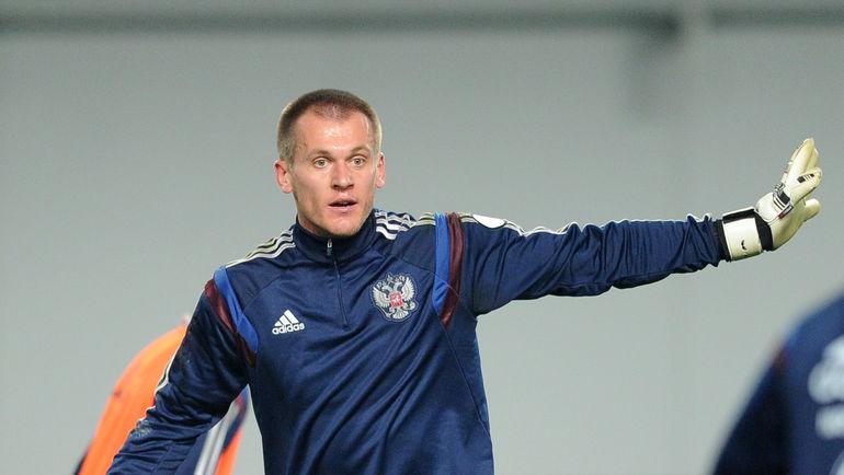 Вратарь сборной России по футболу Артем Ребров