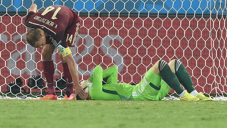 17 июня 2014 года. Куяба. Россия - Корея - 1:1. Игорь АКИНФЕЕВ после пропущенного гола.