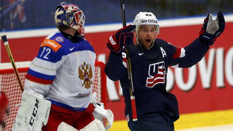 Россия уступила США на чемпионате мира по хоккею (Видео)