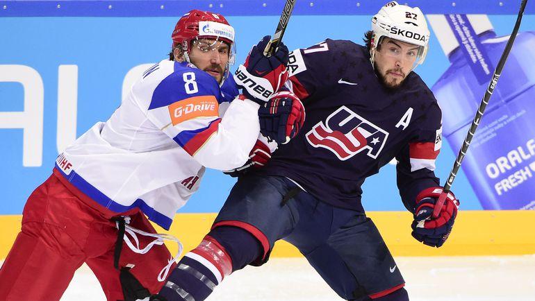 Россия победила США и вышла в финал чемпионата мира по хоккею (Видео)