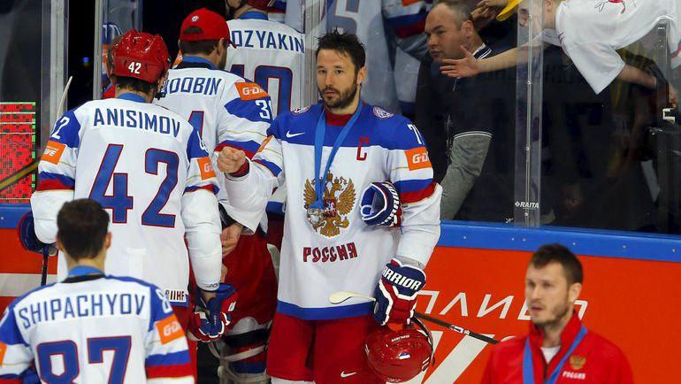 Сборная России покидает лед O2 Арены после поражения в финале чемпионата мира-2015. Фото REUTERS