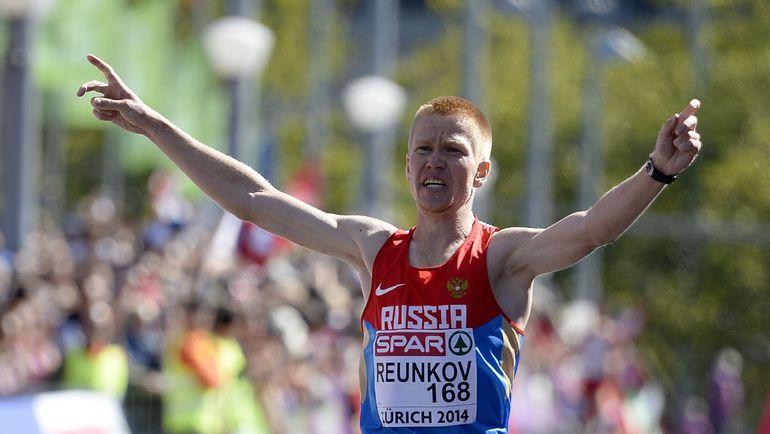 Россия вырастила конкурента для кенийцев Фото AFP