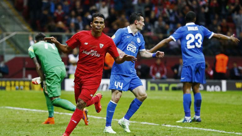 «Севилья» победила «Днепр» и выиграла Лигу Европы (Видео)